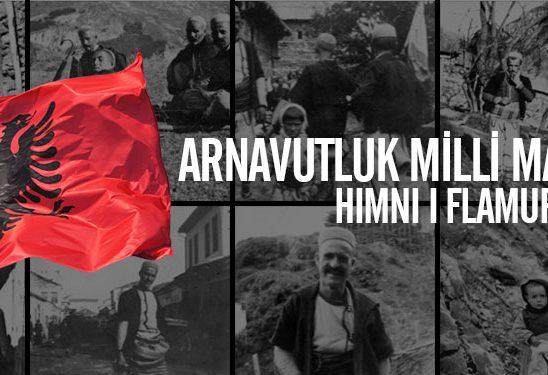 Arnavutluk Milli Marşı (Türkçe)