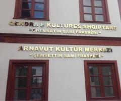 Arnavut Kültür Merkezi