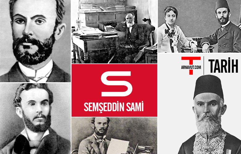 Şemseddin Sami Frasheri